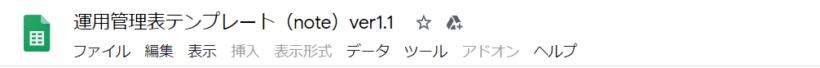 ver1.1